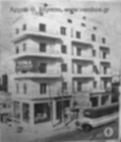 Ethnos 24.12.1949-Spartis-Patision.JPG