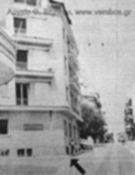 Akropolis 15.7.1959.JPG