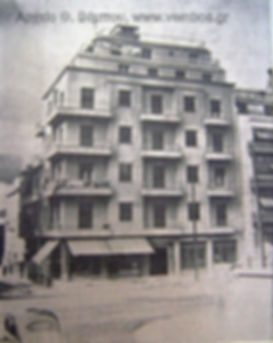Ta Nea 24.12.1953 Patision-Limnou (Small