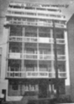 Thiras 74 - 5.12.1954.JPG