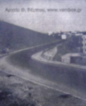 Imera 19.6.1966 - Eptalofou (Small).JPG