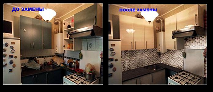 Реставрация кухонной мебели фото до и после своими руками