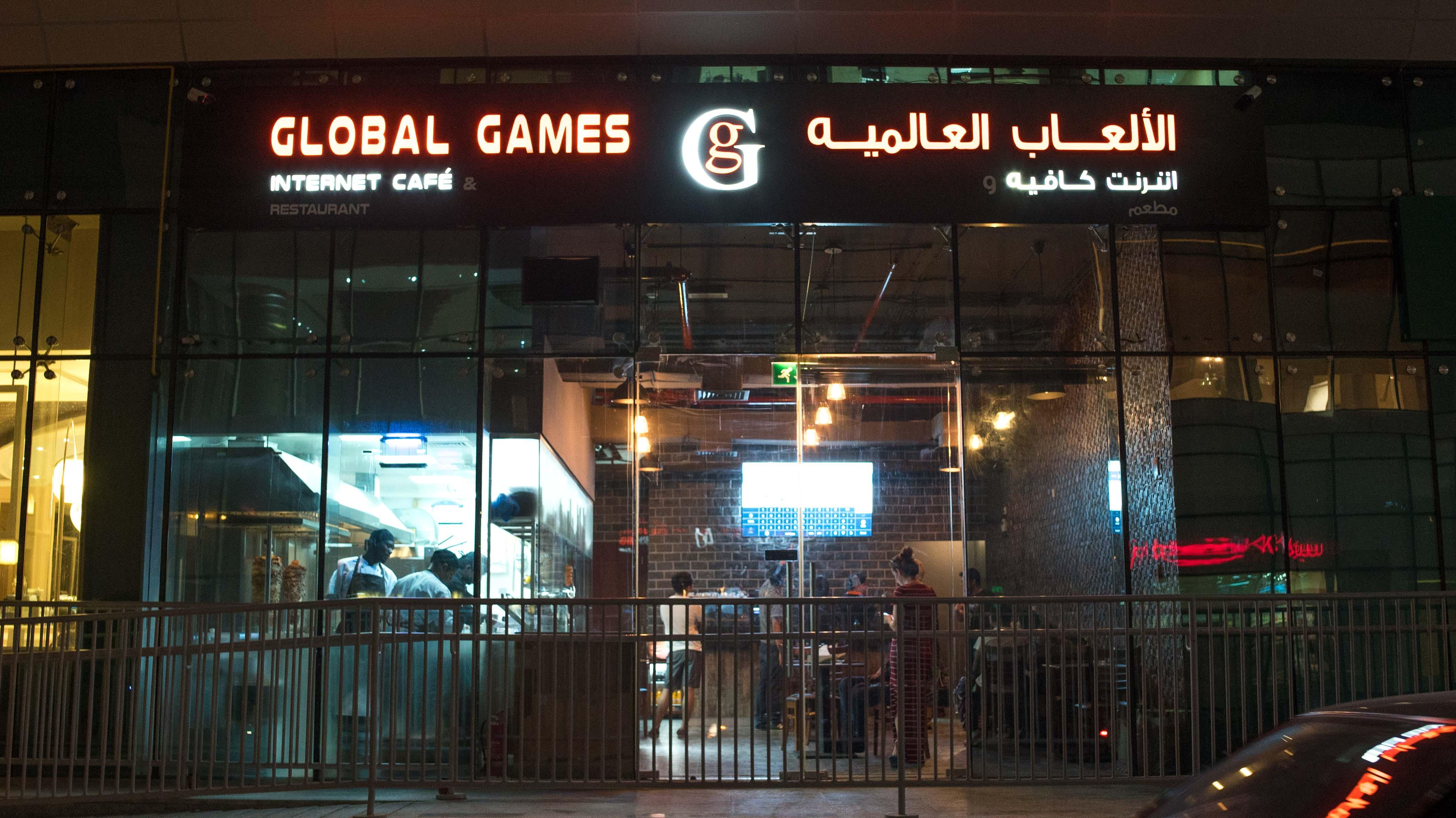images?q=tbn:ANd9GcQh_l3eQ5xwiPy07kGEXjmjgmBKBRB7H2mRxCGhv1tFWg5c_mWT Get Inspired For Internet Cafe Games @koolgadgetz.com.info