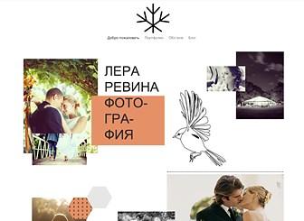 Фото: романтика Template - Стильный шаблон для фотосайта романтической тематики. Нажмите «Редактировать» и представьте свои работы в удобных галереях изображений. Легко меняйте цвета и стили простым нажатием мышки и создайте свое креативное онлайн-портфолио.