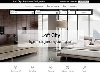 Аренда апартаментов Template - Этот современный шаблон сайта идеально подходит для гостиничного бизнеса. Воспользуйтесь специальным приложением для бронирования номеров, чтобы сделать свой сайт максимально удобным для посетителей. Добавьте фотографии и тексты, настройте любые элементы в соответствии со своим брендом и опубликуйте сайт в интернете за пару кликов.