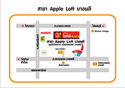 Apple Loft บางพลี-01.jpg