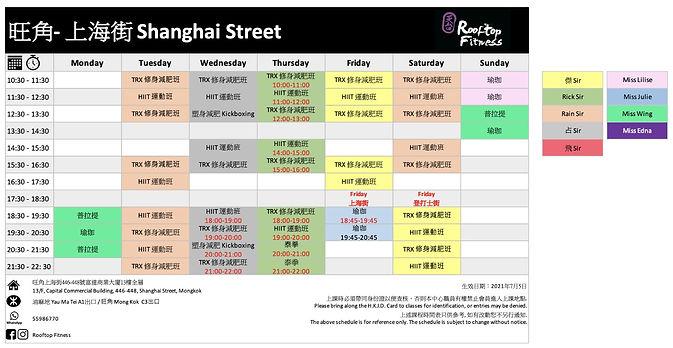 Dundas Street & Shanghai Street