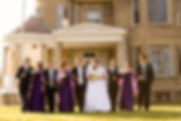 Byers' Castle, a beautiful place to have your wedding.