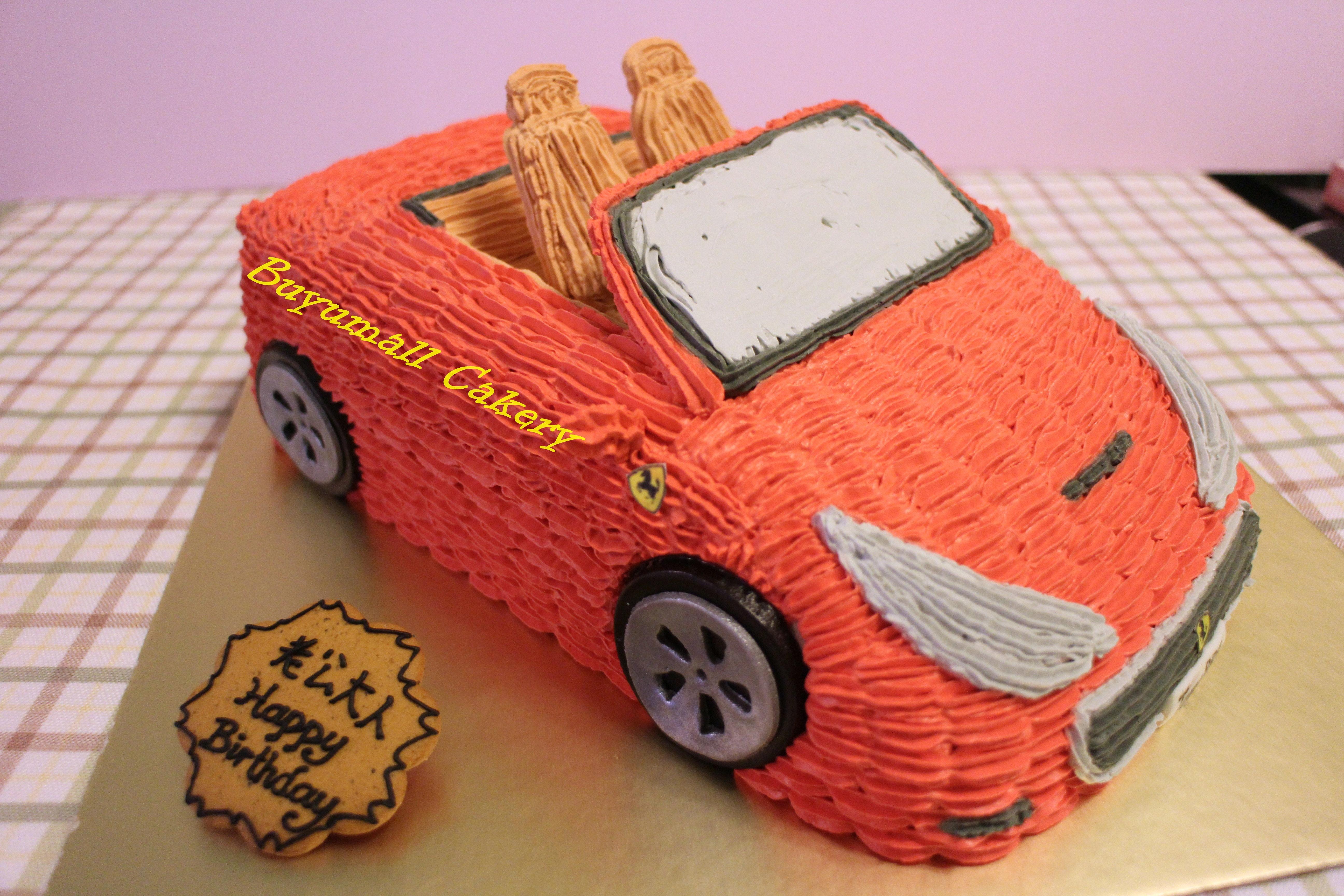 Buyumall Cakery Amp Decoratings 立體 車 紅色 法拉利 Ferrari