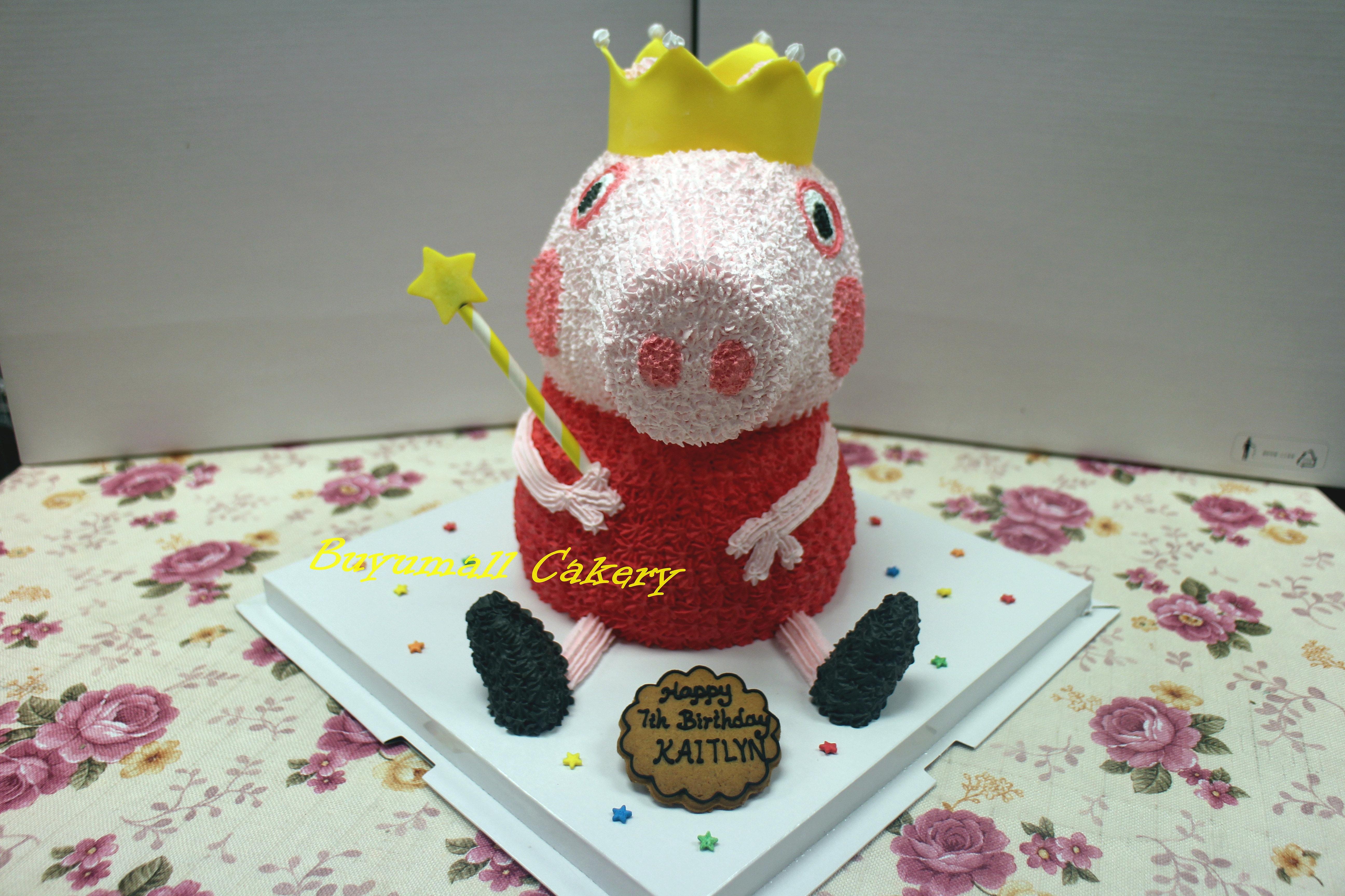 3D 立體 王冠 Peppa Pig 粉紅豬小妹 佩佩豬