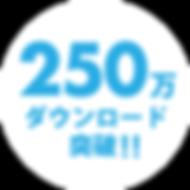 skyphone250.png