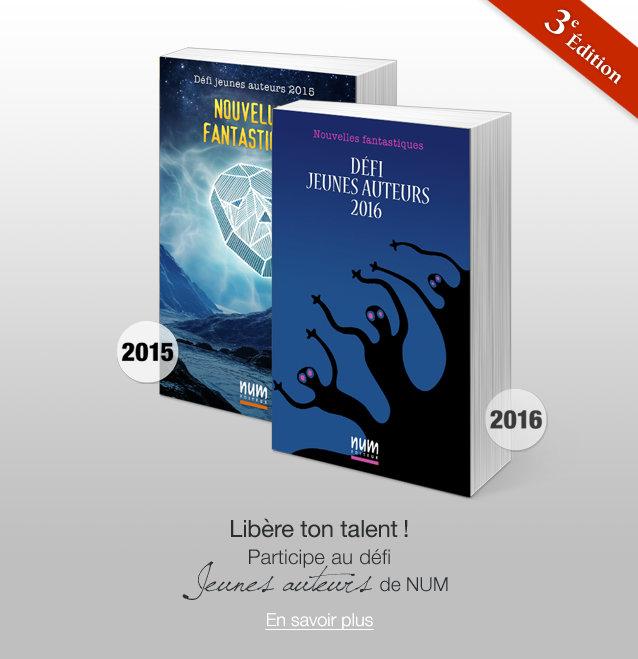 Défi jeunes auteurs 2017