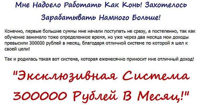 http://static.wixstatic.com/media/e7f19d_3197a637b18a4a8b9b17dfff2a93d0fc.png_srz_p_687_360_75_22_0.50_1.20_0.00_png_srz