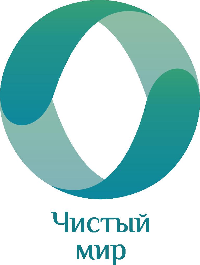 Макулатура в томске чистый пункт приема макулатуры бердск