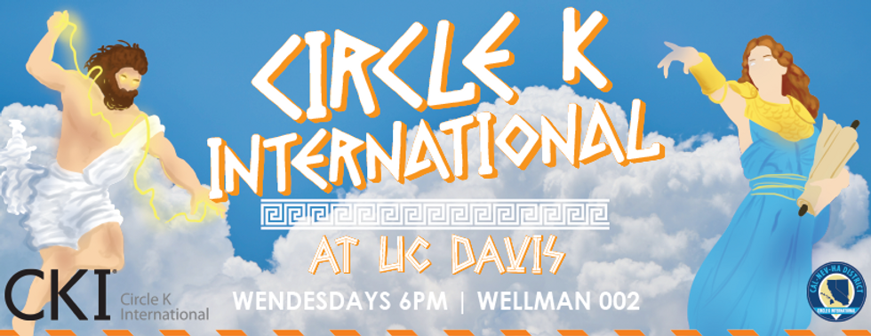 Circle K International UC Davis