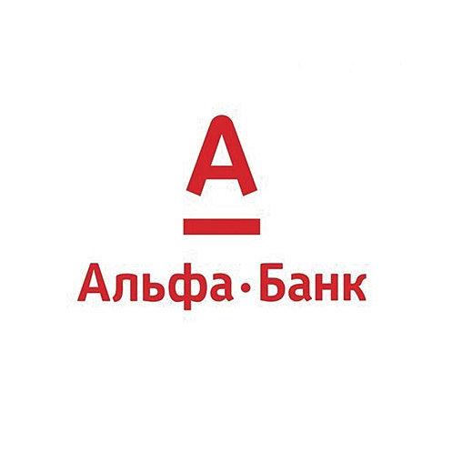 Логотип «Альфабанк»