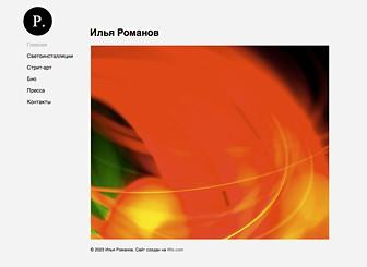 Портфолио художника Template - Все внимание — на ваши работы. Этот бесплатный шаблон сайта создан специально, чтобы демонстрировать творческие проекты. Просто загрузите свои фотографии, добавьте описания и поделитесь интересной информацией о себе, включая ссылки на статьи о вас в прессе.