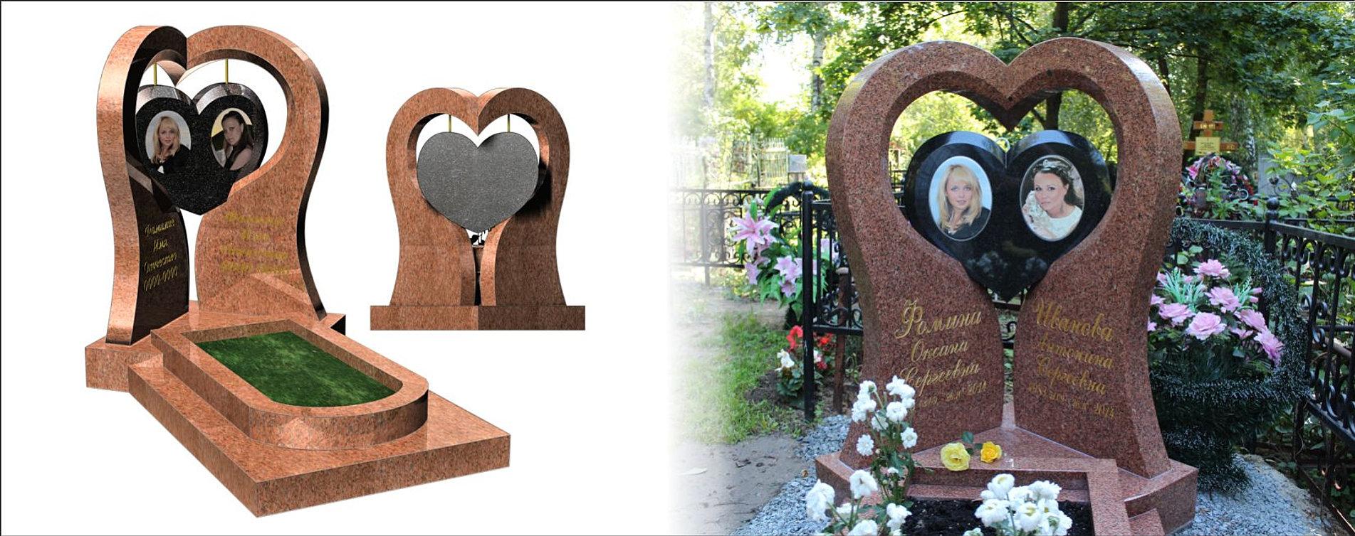 Дизайн надгробий и памятников