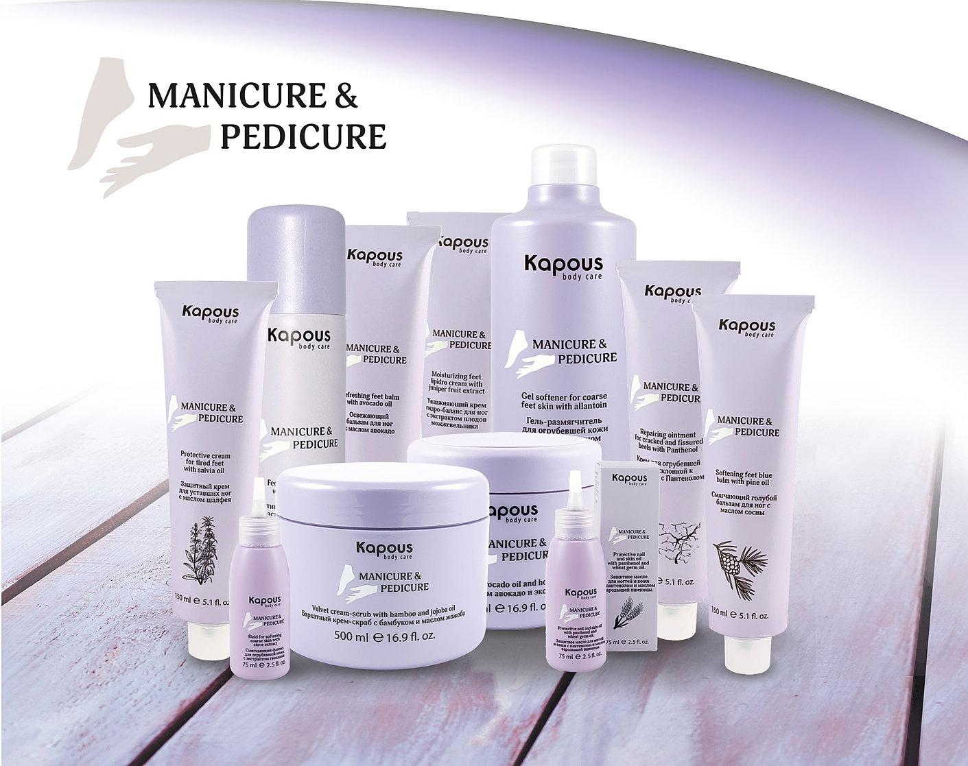 Kapous средство для снятия косметического цвета с волос decoxon
