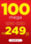 100mb_E.png
