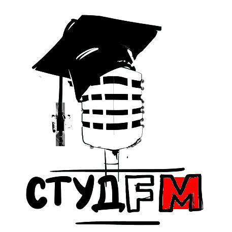 Студ FM