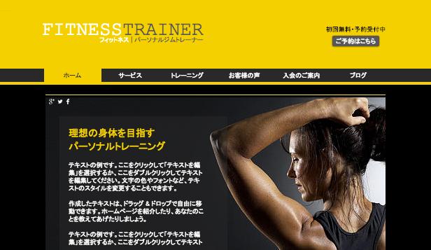 フィットネストレーニング