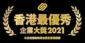 hkmob-logo_chinese_Centaline Surveyors L