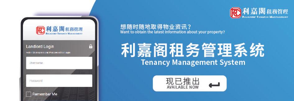 web size banner 簡-01.jpg