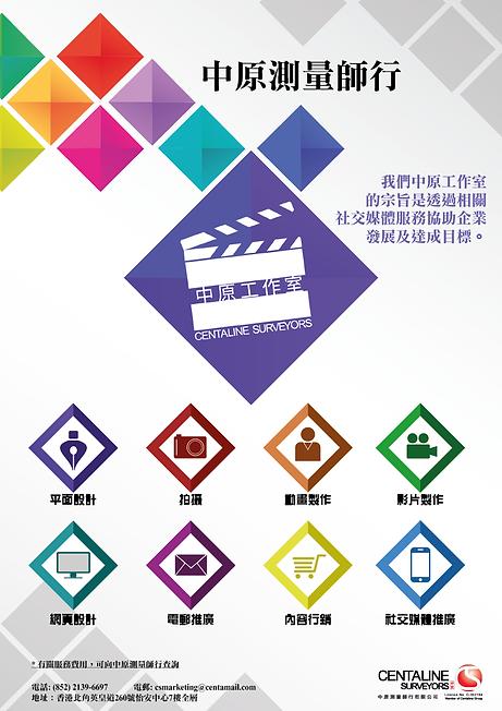 DM_Leaflet Design_2_CHI-01.png