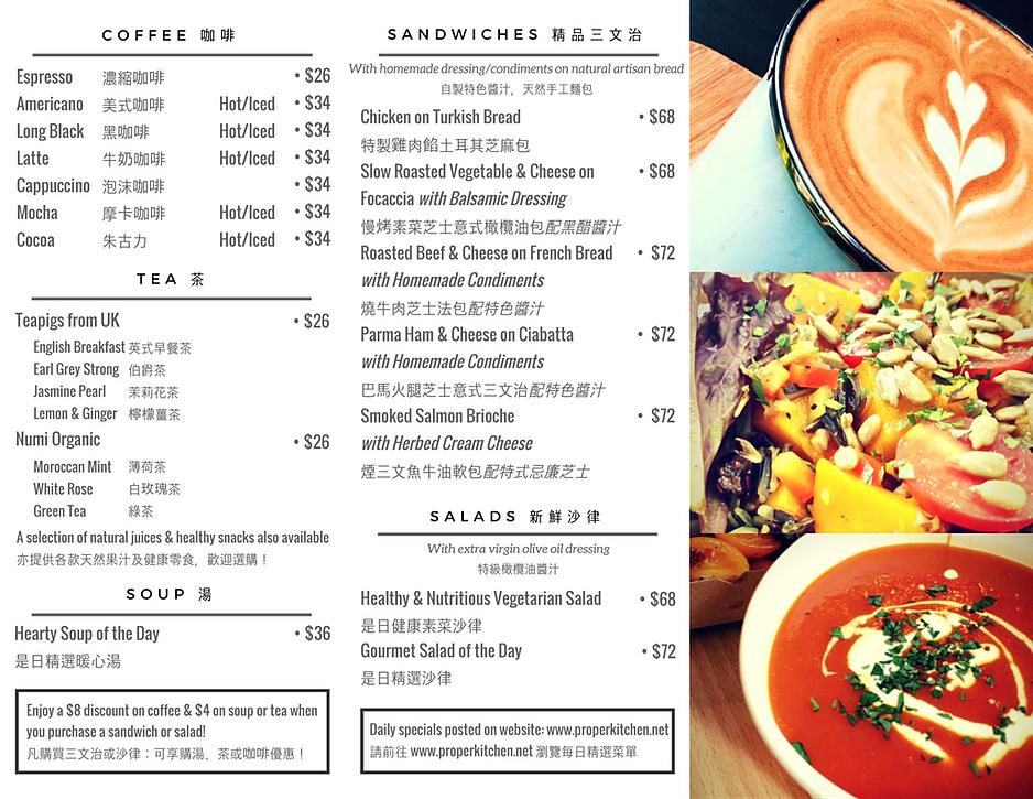 Menu for W kitchen verbier menu