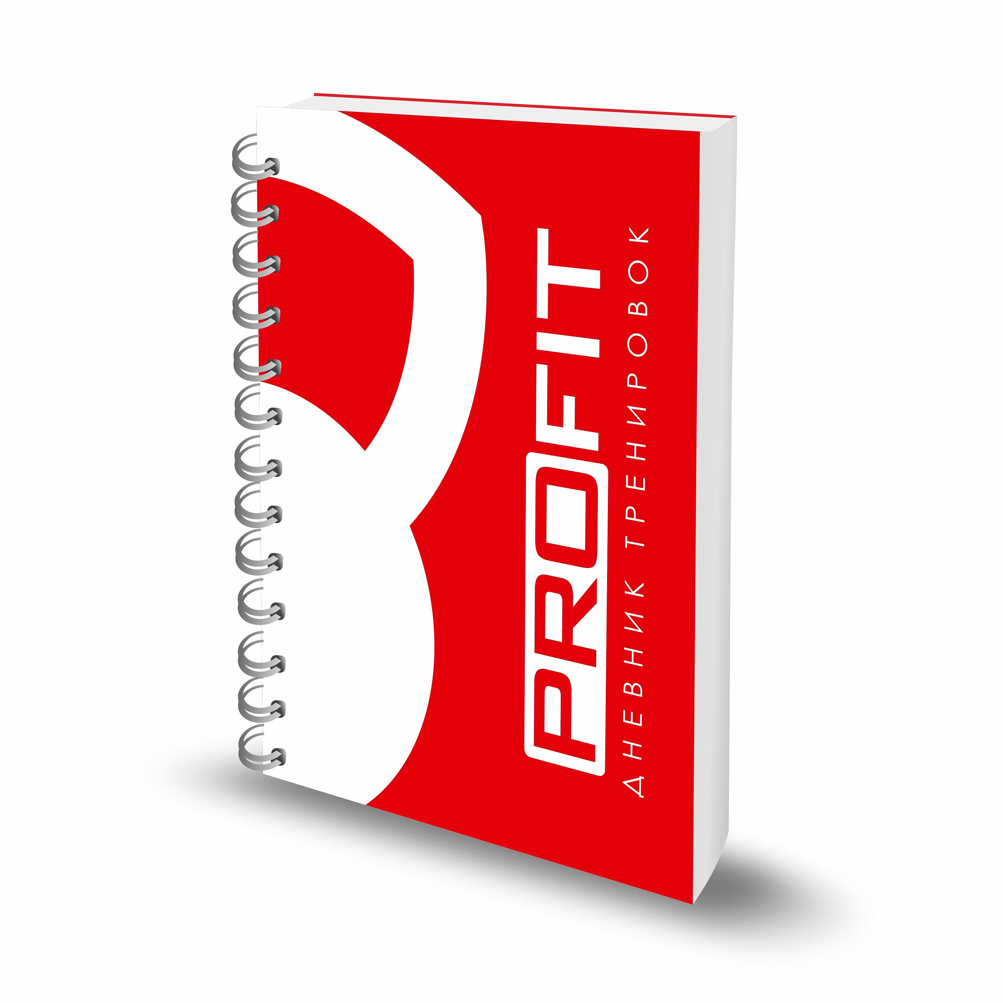 Дневник тренировочный мужчин книга для