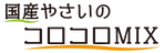 koro140-logo.png