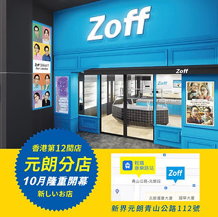 20210930_feed_storeopen.jpg