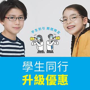20210512_kids-1IG.jpg
