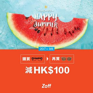 20200720_summersg-fb.jpg