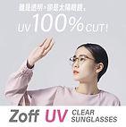 UV_ph2.jpg