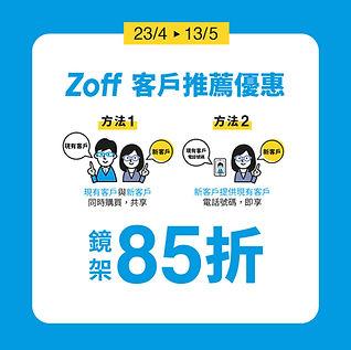 20210423_referral_fb.jpg