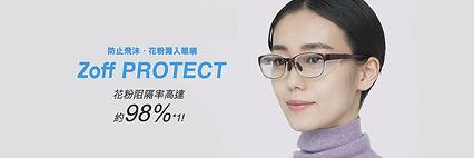 protect_pc.jpg