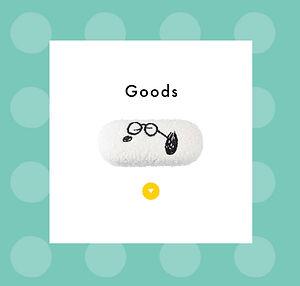 goodsline.jpg