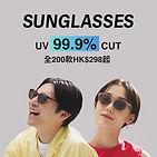 sunglasses_ph.jpg