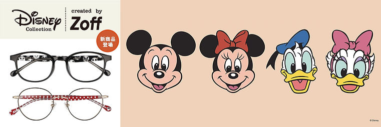 pickup_disney-collection_happiness_80s_210528_pc.jpg