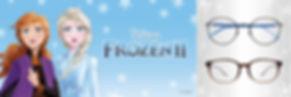pickup_frozen2_pc.jpg