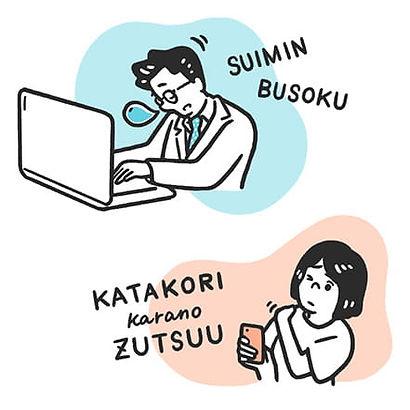 figure_02_01.jpg