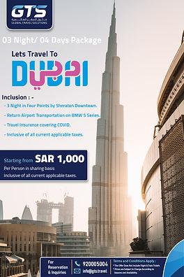 Dubai Jun-Jul 2021.jpg