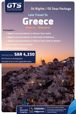 Greece Jul 2021.jpg