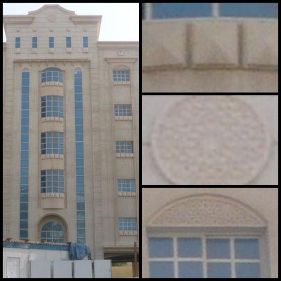 Yousuf Kafuq Apartment Buildin
