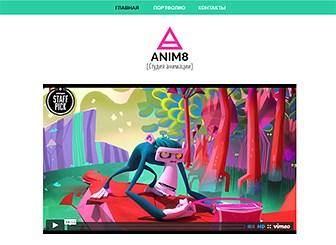Студия анимации Template - Начните развивать свой бизнес онлайн с помощью этого стильного дизайнерского шаблона сайта, отлично представляющего творческие работы. Вы можете добавлять сюда самый разнообразный контент: фото, видео и тексты. Любой элемент сайта настраивается по вашему желанию: меняется цветовая схема, шрифты, стиль галереи изображений.