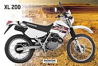 honda, motorcycle, belize