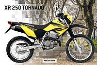 honda,motorcycle,belize