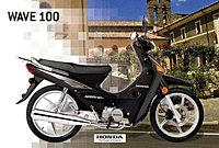 honda, motocycle,belize